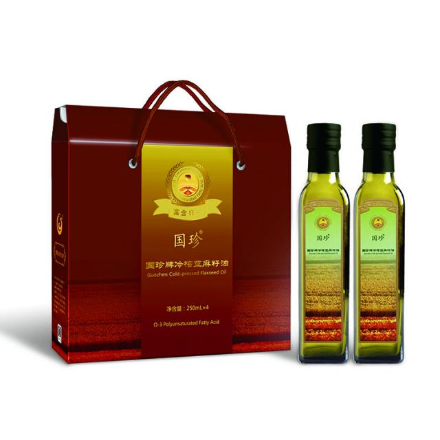 Guozhen® Cold Pressed Seed Oil